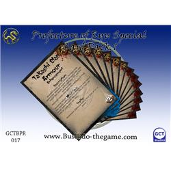 PREFECTURE OF RYU Card Pack-4084